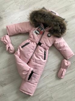 Комбинезон Д-615 Nika kids fashion
