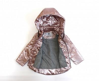 Куртка ДО-251