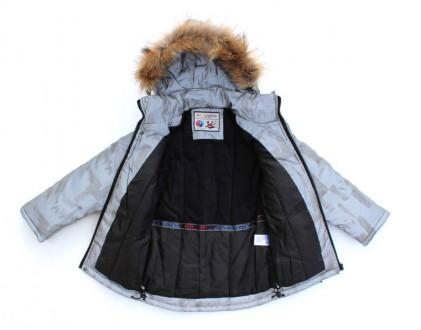 Куртка светоотражающая М-20-21