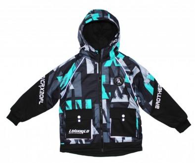 Куртка МО-2153