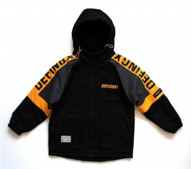 Куртка МО-2171