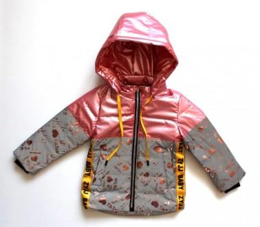 Куртка ДО-1119