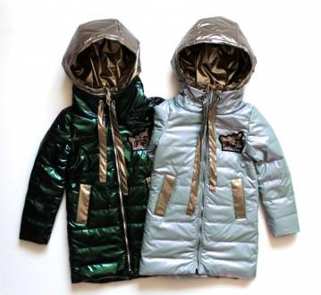 Куртка ДО-8341