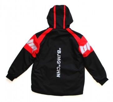 Куртка Двухсторонняя МО-2826