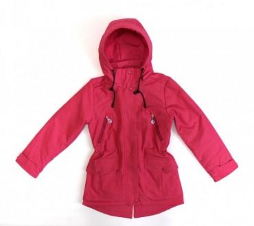 Куртка ДО-W-32