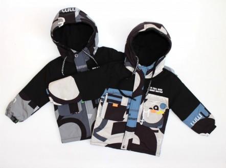 Куртка МО-235