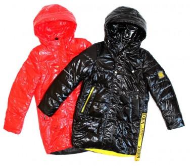 Куртка ДО-201