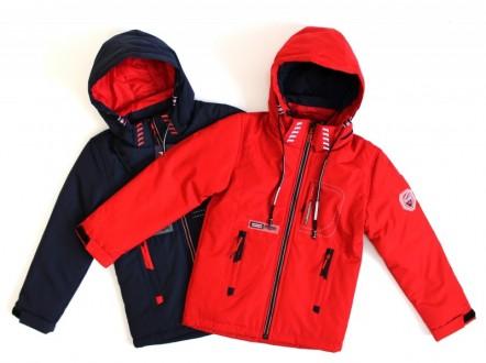 Куртка МО-8206 (98-122)