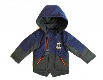 Куртка МО-601