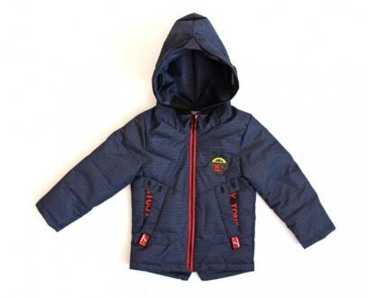 Куртка МО-616