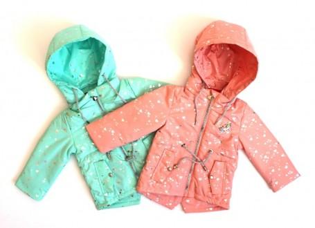 Куртка ДО-605
