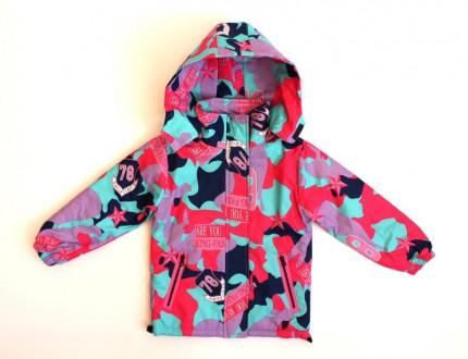 Куртка ДО-229