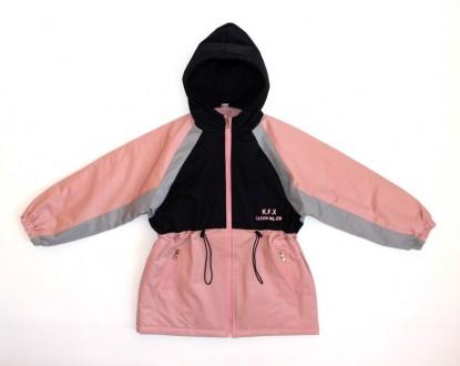 Куртка ДО-263