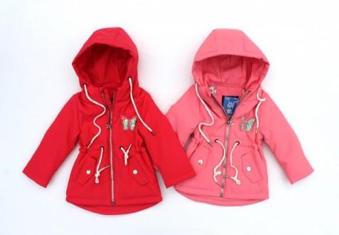 Куртка ДО-0903