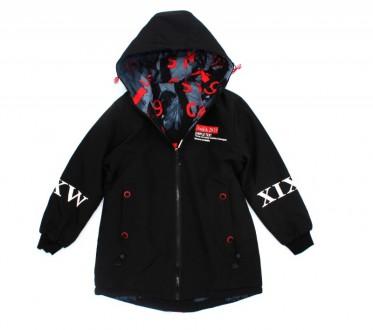 Куртка Двухсторонняя МО-9928