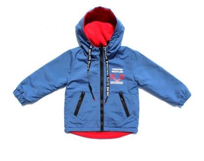 Куртка Двухсторонняя МО-6820