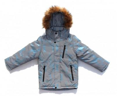 Куртка светоотражающая М-20-22