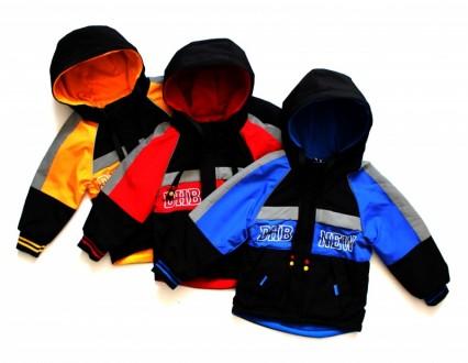 Куртка Двухсторонняя МО-117