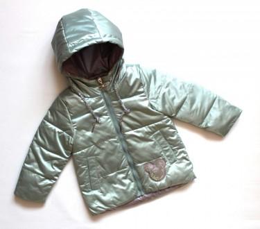 Куртка ДО-2209