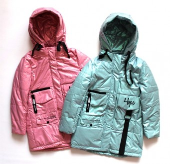 Куртка ДО-8859
