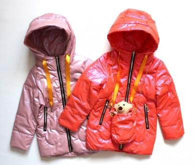 Куртка ДО-8876