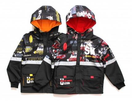 Куртка Двухсторонняя МО-2825
