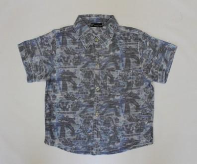 Рубашка МЛ-50775