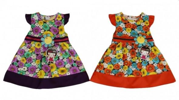 Платье ДЛ-0465