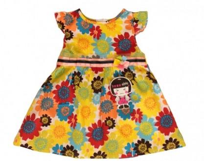 Платье ДЛ-0468