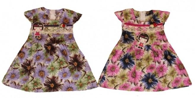 Платье ДЛ-0370