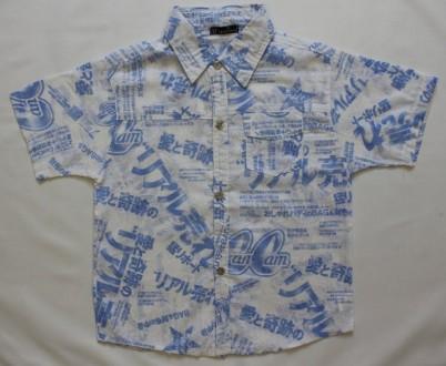 Рубашка МЛ-50301