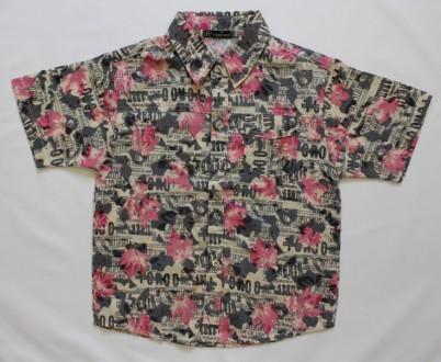Рубашка МЛ-50304