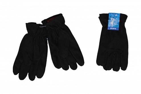 Перчатки МВ-015