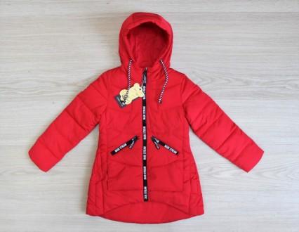 Куртка ДО-1837