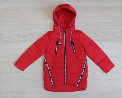 Куртка ДО-1839