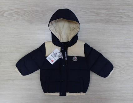 Куртка МО-8510