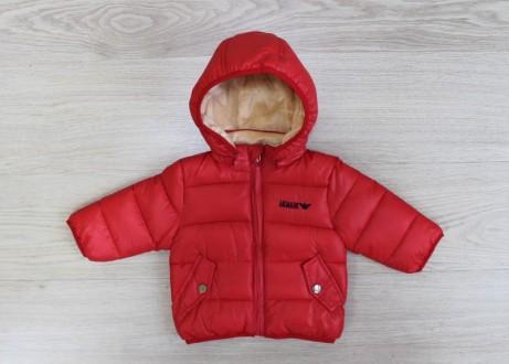 Куртка МО-753