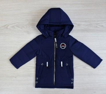Куртка МО-GP-55