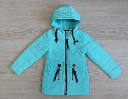 Куртка ДО-1931