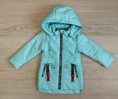 Куртка ДО-1882