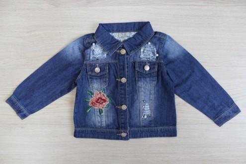 Джинсовая куртка ДЛ-1443