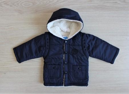Куртка МО-010