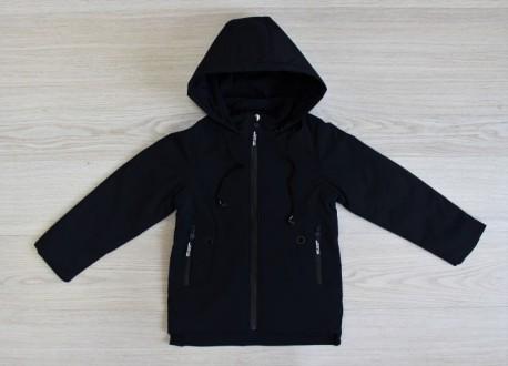 Куртка МО-1963