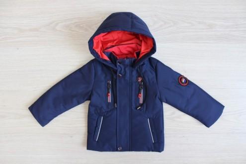 Куртка МО-809