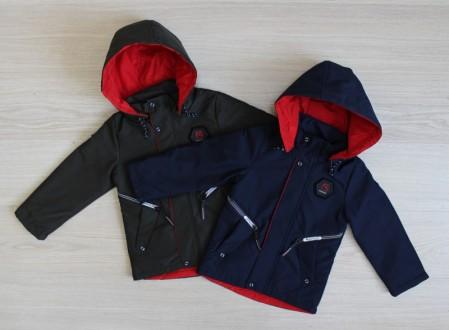 Куртка МО-810