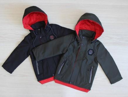 Куртка МО-811