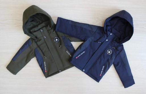 Куртка МО-5263
