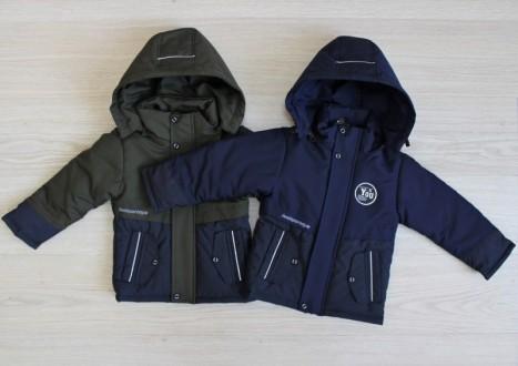 Куртка МО-1944