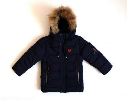 Куртка М-910