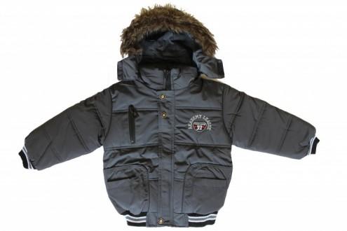 Куртка МО-864